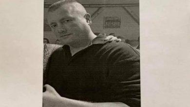 Photo of Pre četiri dana gubi se svaki trag  Dušanu Vlaisavljeviću Džiksiju (38) iz Bačkog Brestovca