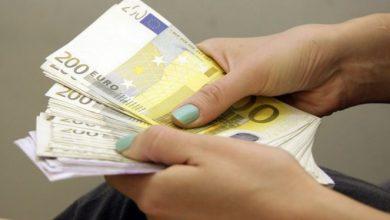 Photo of Ove sedmice pocinje isplata od 100 evra.