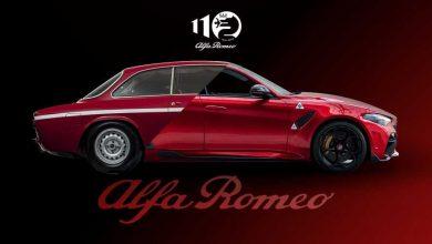 Photo of Sretan rođendan Alfa Romeo