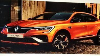 Photo of Stiže novi hibridni SUV kupe koji se zove Renault Arkana