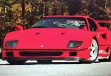 "Photo of Na prodaju je Ferrari F40 ""Classiche"" sa sertifikatom!"